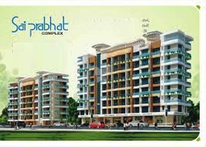 Nine Sai Prabhat Complex - Project Images