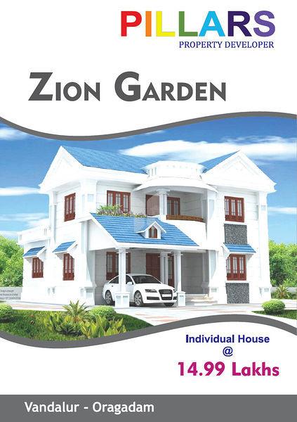 Zion Garden - Elevation Photo
