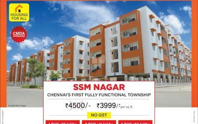ssm-nagar-in-perungalathur-elevation-photo-20dl