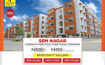 ssm-nagar-in-perungalathur-elevation-photo-21op