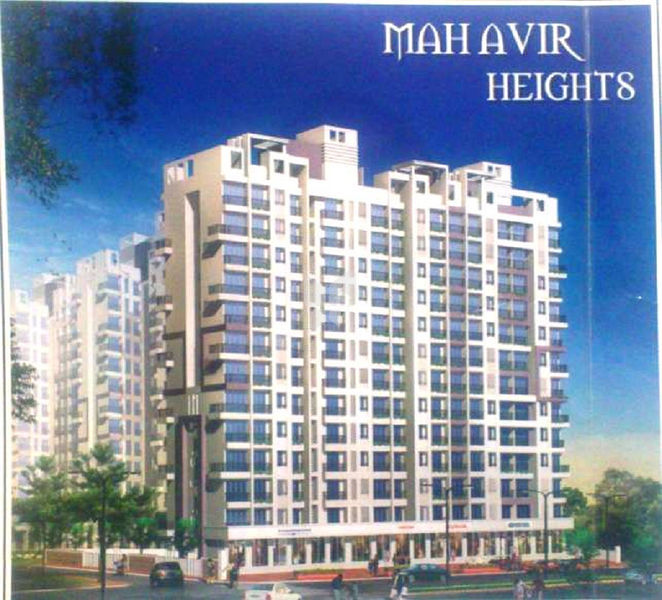 Mehta Mahavir Heights - Project Images