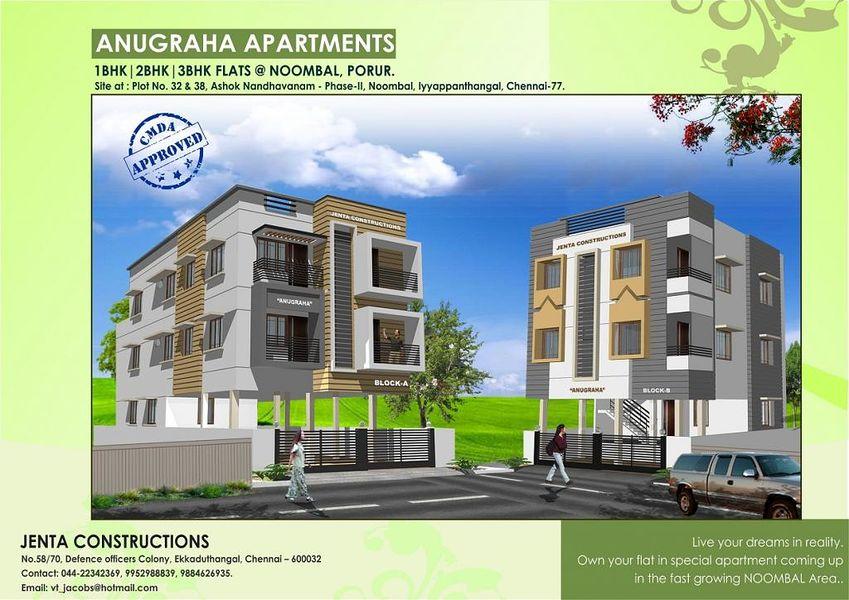 Anugraha Apartments In Iyyapanthangal Chennai Price Floor Plans Photos At Roofandfloor