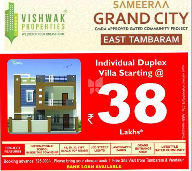 Vishwak Sameeraa Grand City - Elevation Photo