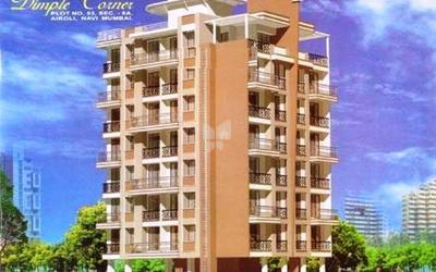 pratik-dimple-corner-in-airoli-elevation-photo-iug