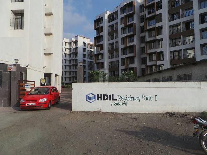 HDIL Residency Park - Project Images