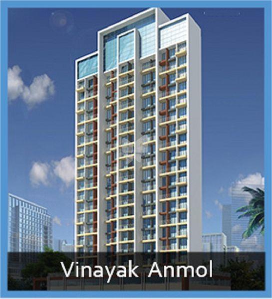 Shree Ambe Vinayak Anmol - Elevation Photo