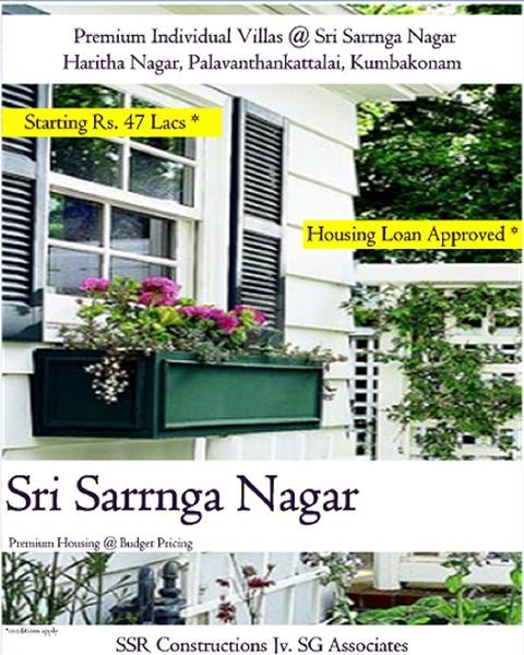 Sri Sarrnga Nagar - Project Images