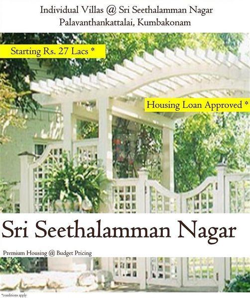 Sri Seethalamman Nagar - Elevation Photo