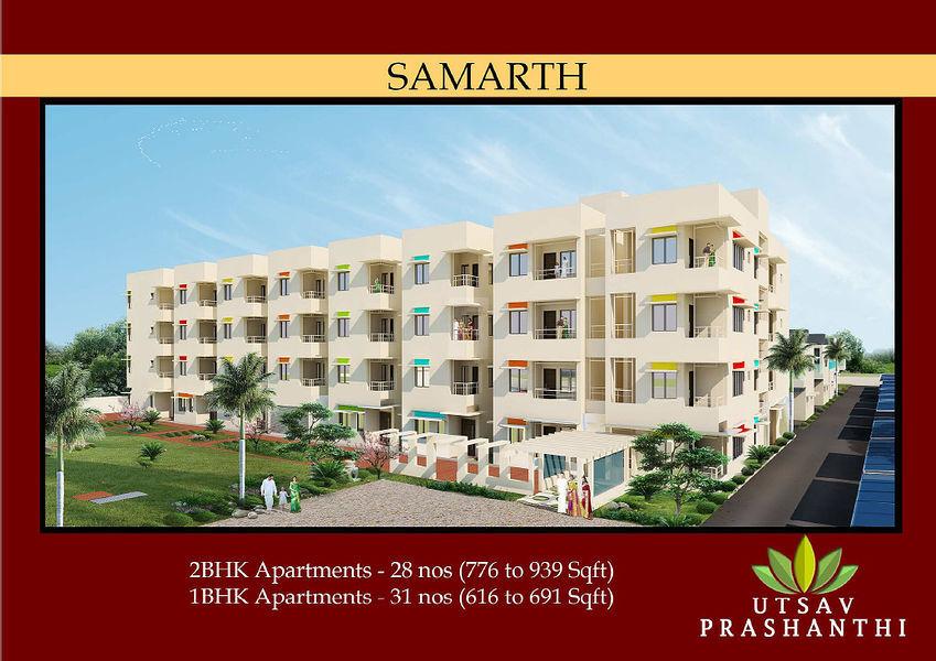 Utsav Prashanthi - Project Images