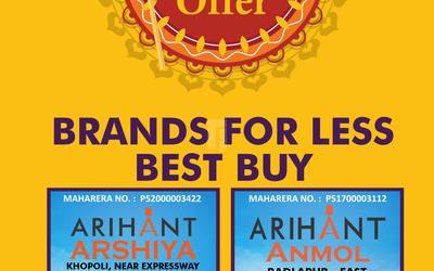 arihant-anmol-in-2223-1584603146560