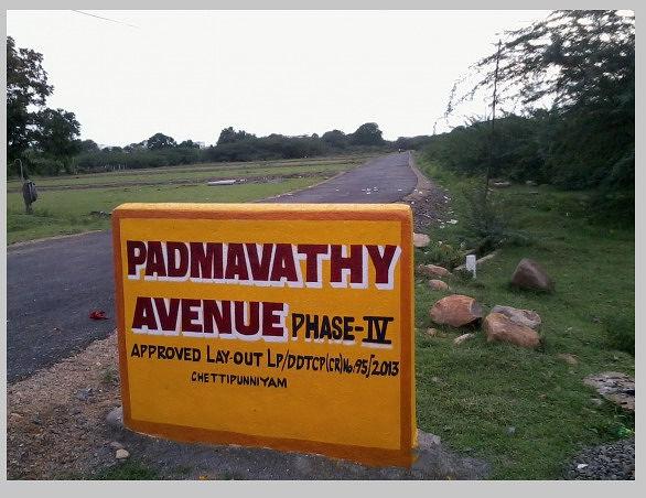 Aditya Padmavathy Avenue Phase 4 - Others