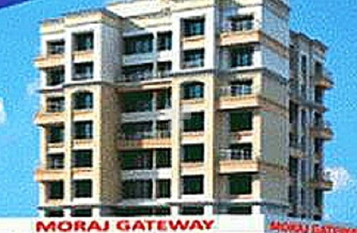 Moraj Gateway - Elevation Photo