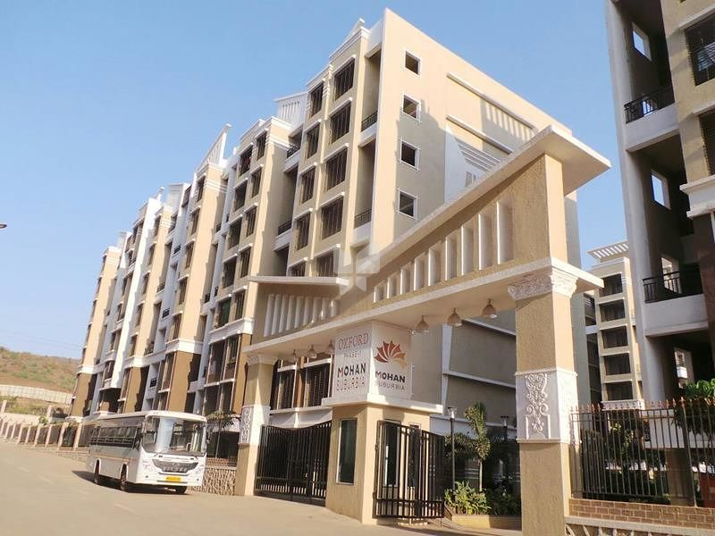 Mohan Suburbia - Project Images