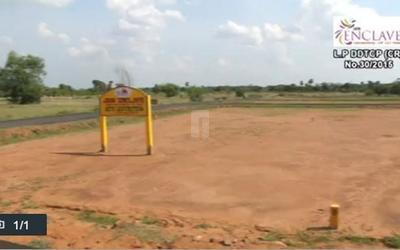 aim-jbm-enclave-plots-in-urapakkam-elevation-photo-uby