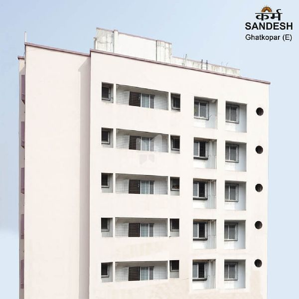 Integrated Sandesh - Elevation Photo
