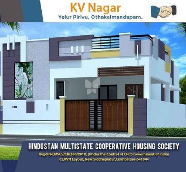 Hindustan KV Nagar - Elevation Photo
