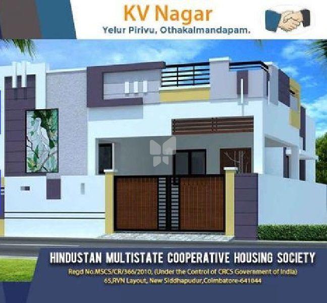 Hindustan KV Nagar - Project Images