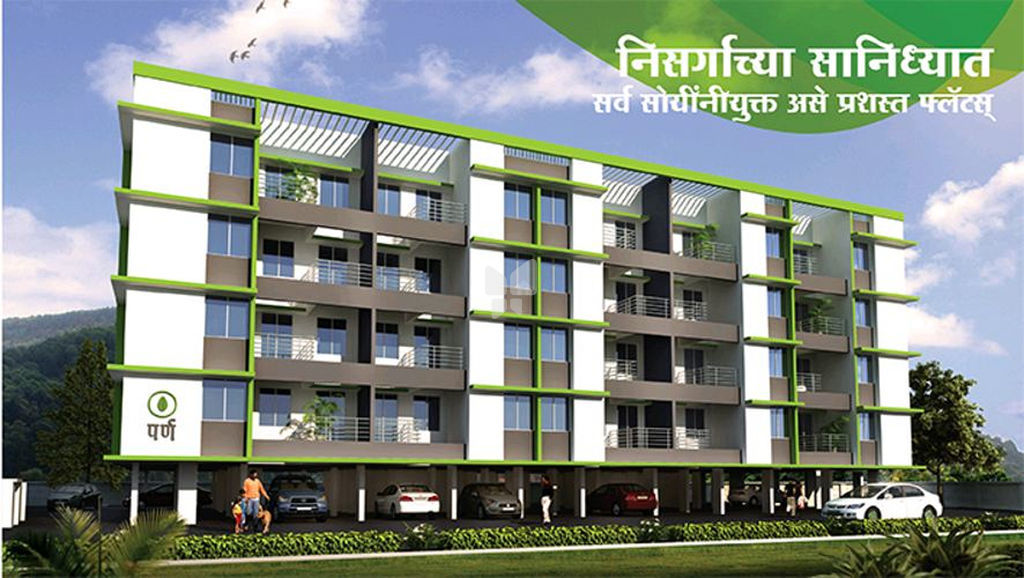 Riswadkar Parna - Elevation Photo