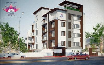 natwest-sridevi-nedil-in-t-nagar-elevation-photo-1zlc