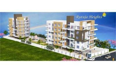 om-rutej-heights-in-chikhali-elevation-photo-15m6