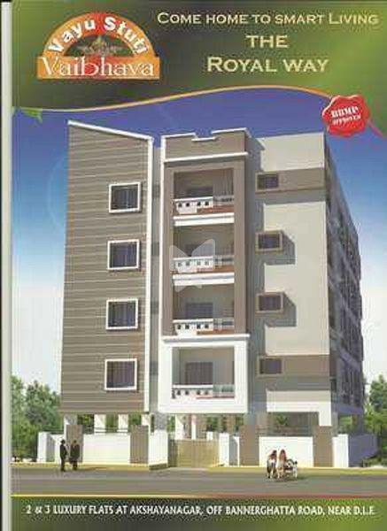Vayu Stuti Vaibhava - Project Images