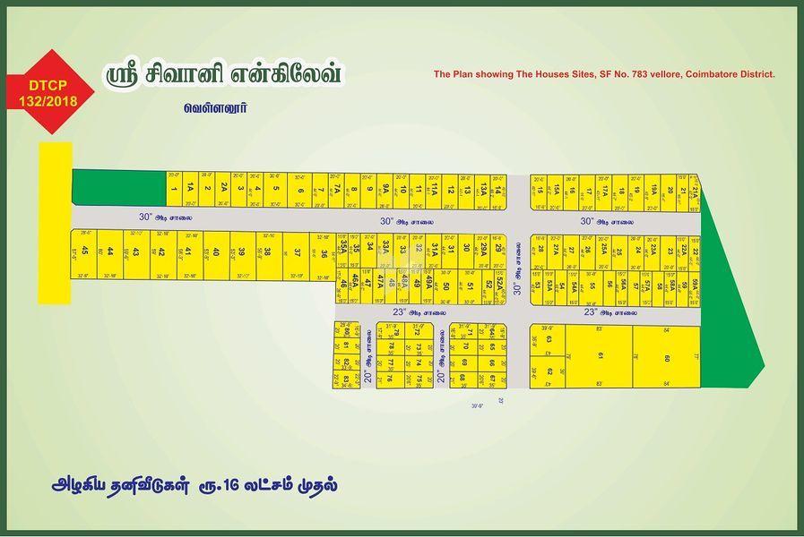 Sri Sivani Enclave - Master Plans