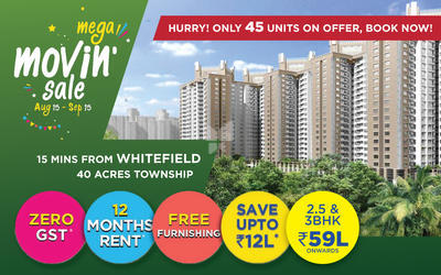 shriram-greenfield-in-234-1566994265226
