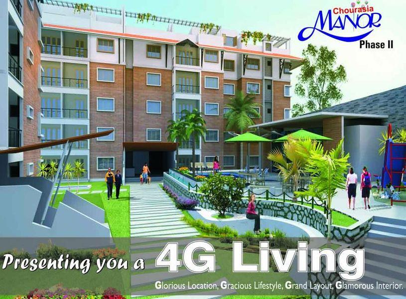 Chourasia Manor Phase 2 - Elevation Photo