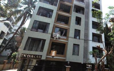 ek-omkar-apartment-in-chembur-elevation-photo-1axw