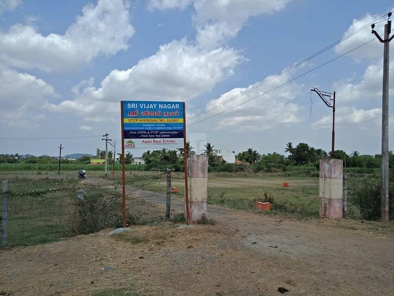 Sri Vijay Nagar - Project Images