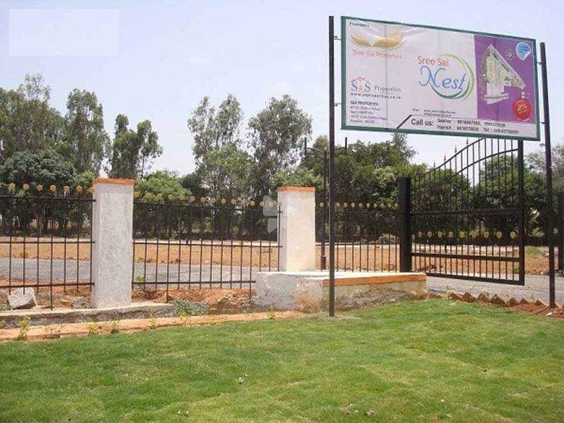 Sree Sai Nest Phase I - Elevation Photo