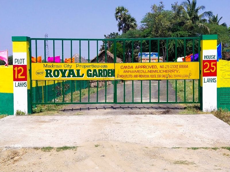 Madras City Royal Garden - Others