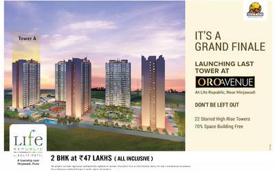 life-republic-oro-avenue-in-hinjewadi-elevation-photo-20fj