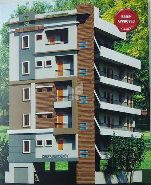 GM Deepa Residency - Elevation Photo