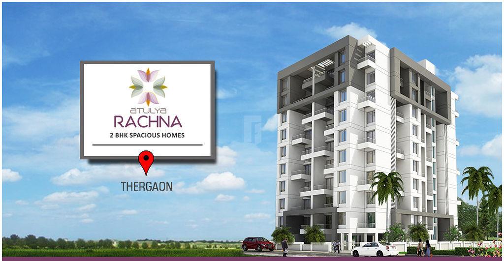 Atulya Rachana - Elevation Photo