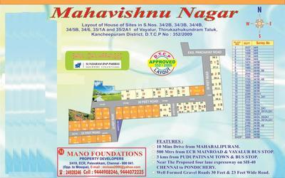 mahavishnu-nagar-in-kanchipuram-3vl