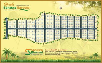renuka-sahasra-bhoomi-in-bhongir-master-plan-mlq