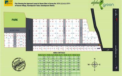 vip-alpha-green-in-kanchipuram-location-map-lxv