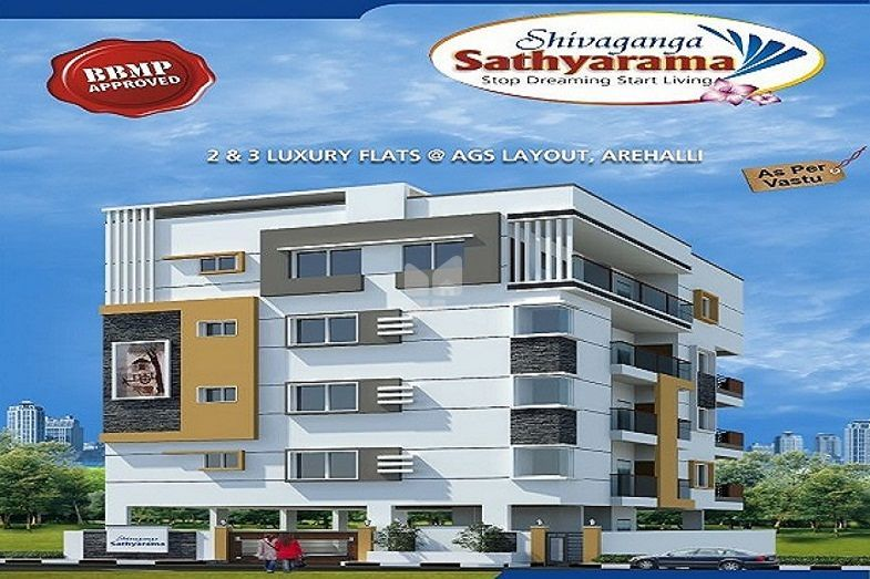 Shivaganga Sathyarama - Elevation Photo