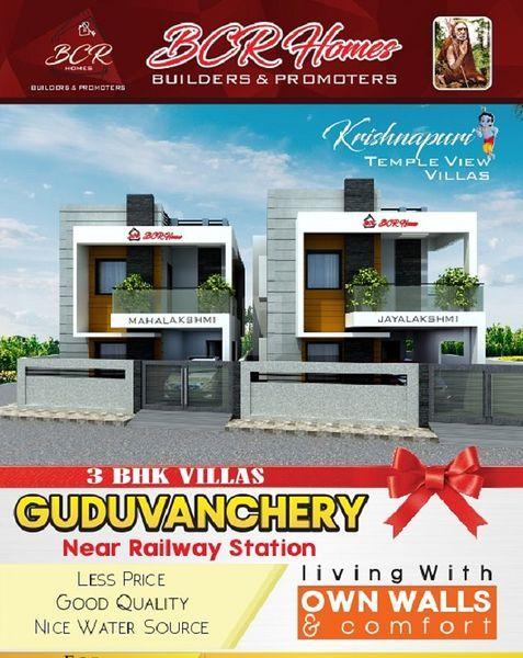 Krishnapuri Temple View Villas - Project Images