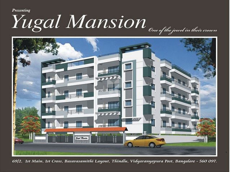 Kiran Yugal Mansion - Elevation Photo