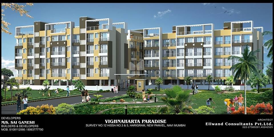 Vighnaharta Paradise - Elevation Photo