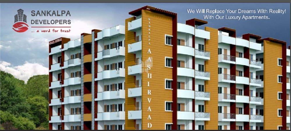 Sankalpa Aashirvaad - Project Images