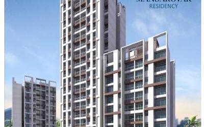 osho-mansarovar-residency-in-shilphata-elevation-photo-11at