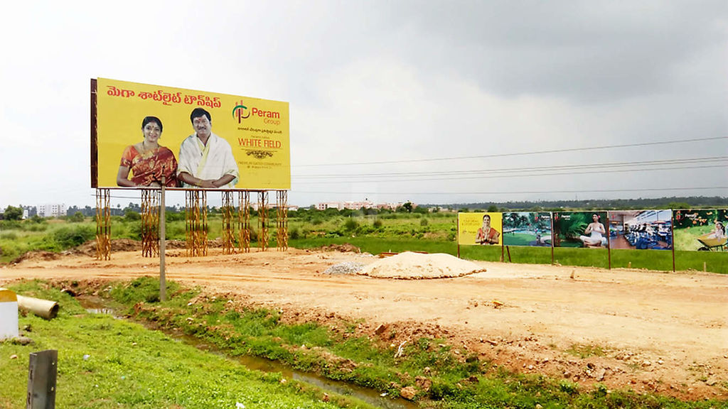 Aditya White Field - Project Images