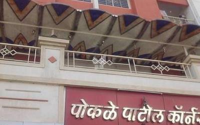 pokale-patil-kornar-apartment-in-dhayari-elevation-photo-1yij
