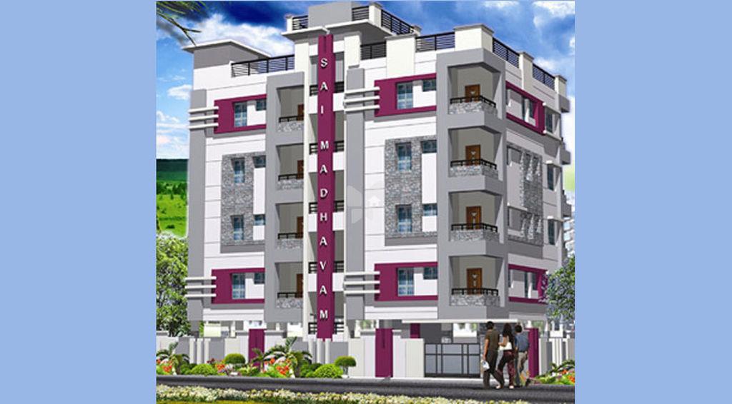 Siri Sampada Sai Madhavan - Elevation Photo