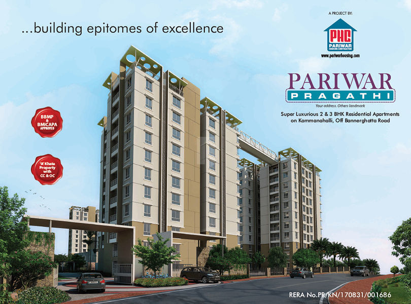 Pariwar Pragathi - Project Images
