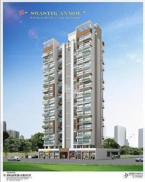 Swastik Anmol - Project Images