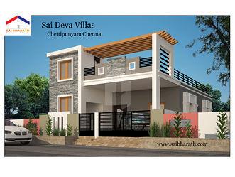 Sai Bharath's Sai Deva - Project Images